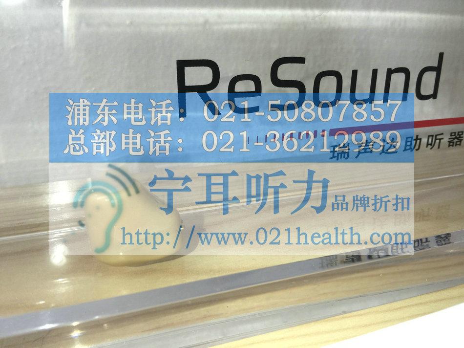 上海崇明城桥助听器多少钱