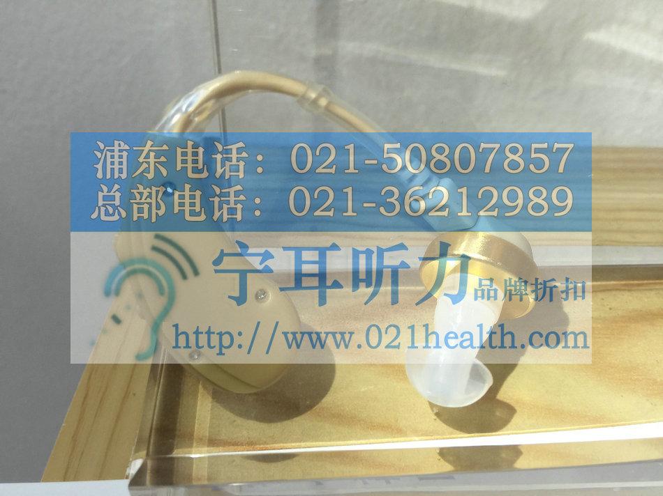上海西门子百纳砖石助听器折扣店