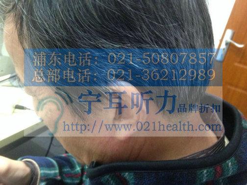 上海嘉定安亭助听器价格表