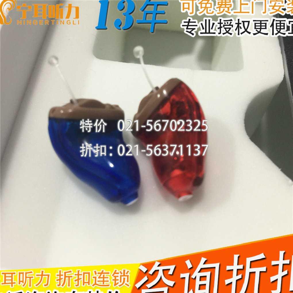 斯达克3 series.CN 20 大功率耳道式CC PP助听器—斯达克助听器商店 杂音