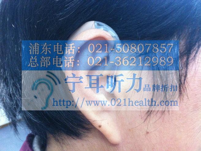 上海西门子新一代新音乐助听器价格表