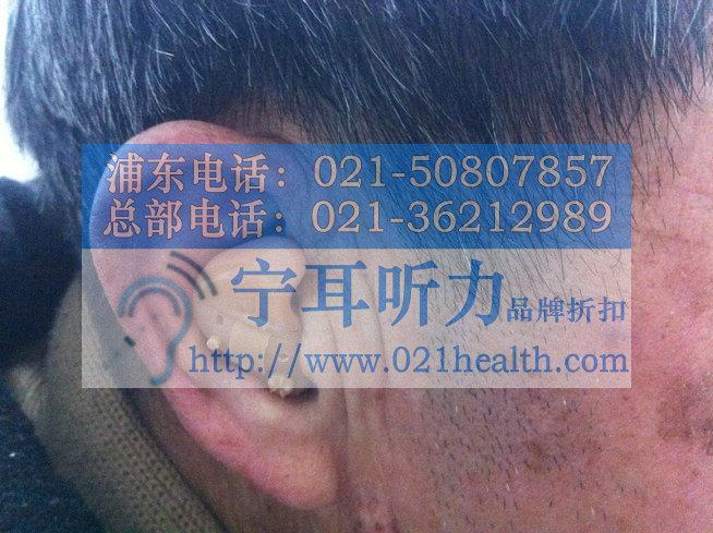 上海丽声助听器好吗