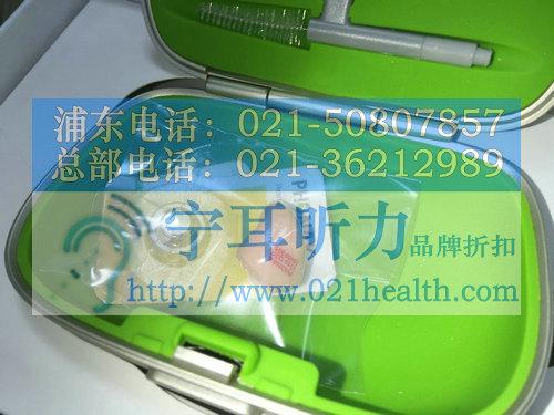 3月爱耳日特惠上海爱可声助听器专卖店