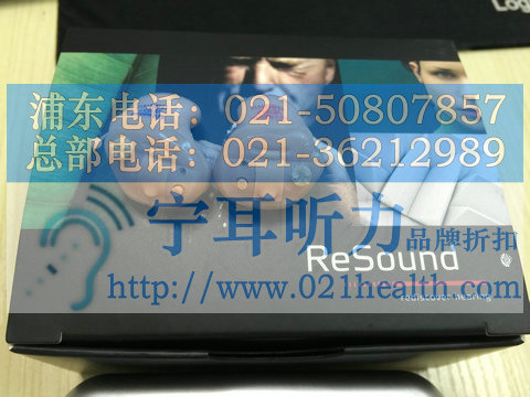 爱耳日打折上海加拿大助听器