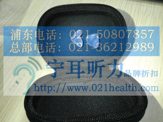 听力保护器专卖店