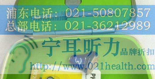4月份清明节热销上海西门子馨尔康助听器