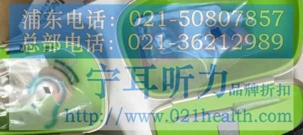 上海瘫痪助听器门店