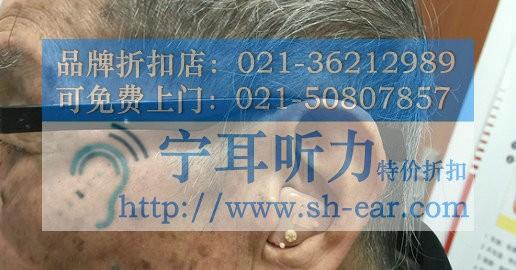 上海哪买闵行峰力助听器