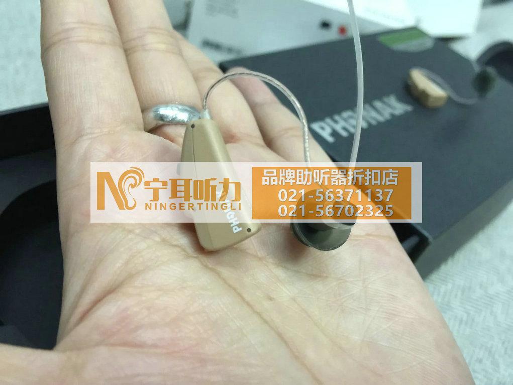 上海瑞声达助听器多少钱