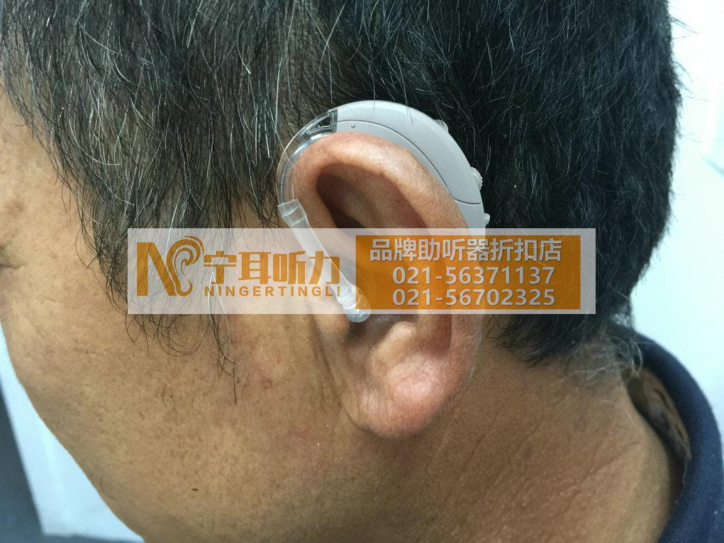 上海邦立健助听器专卖店