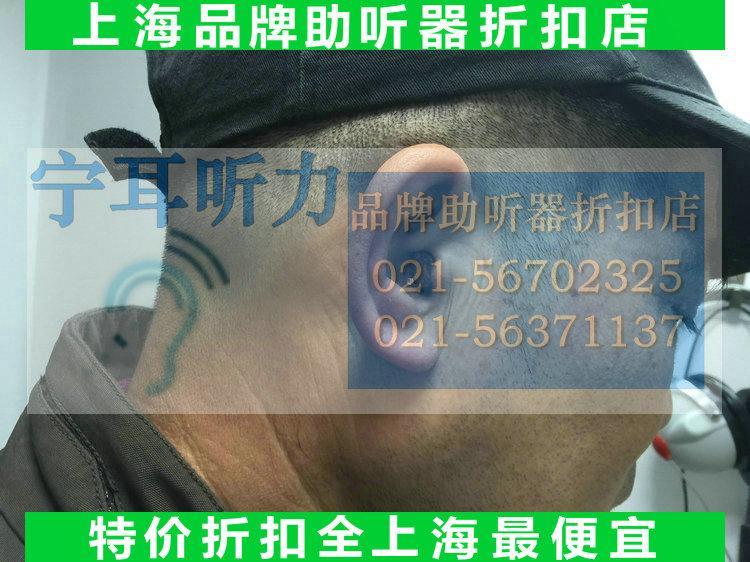 五一劳动节优惠上海松江助听器的特点