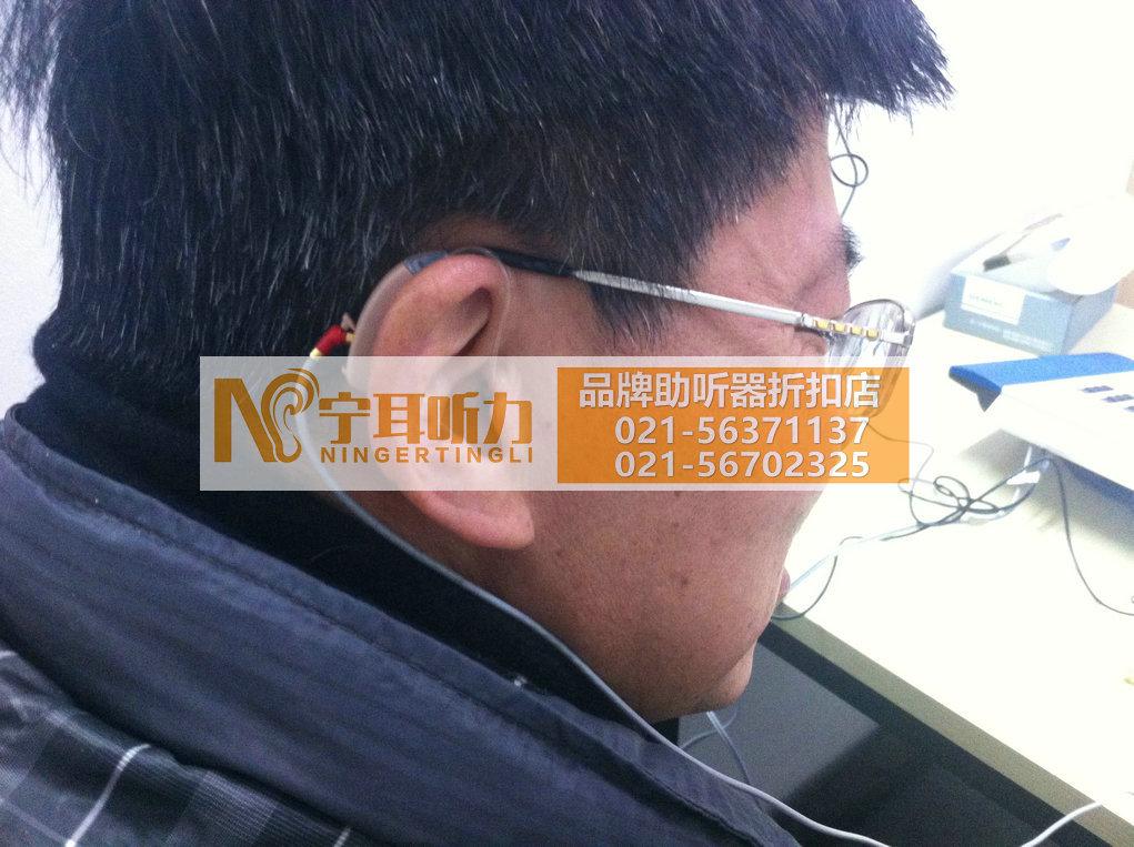 上海馨尔康助听器折扣店