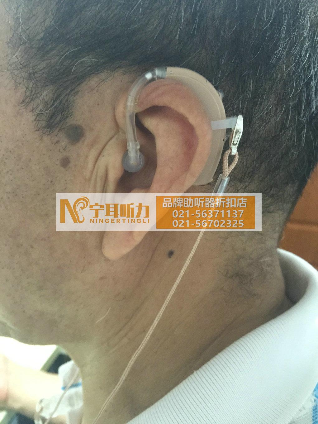 上海哪买国产助听器