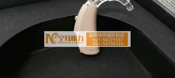 上海脑梗助听器价格表