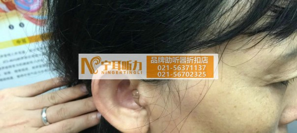 上海丽声助听器多少钱