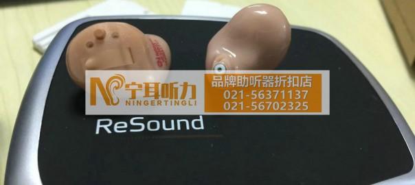 上海瑞声达2Enya恩雅EY2ITC LP助听器多少钱