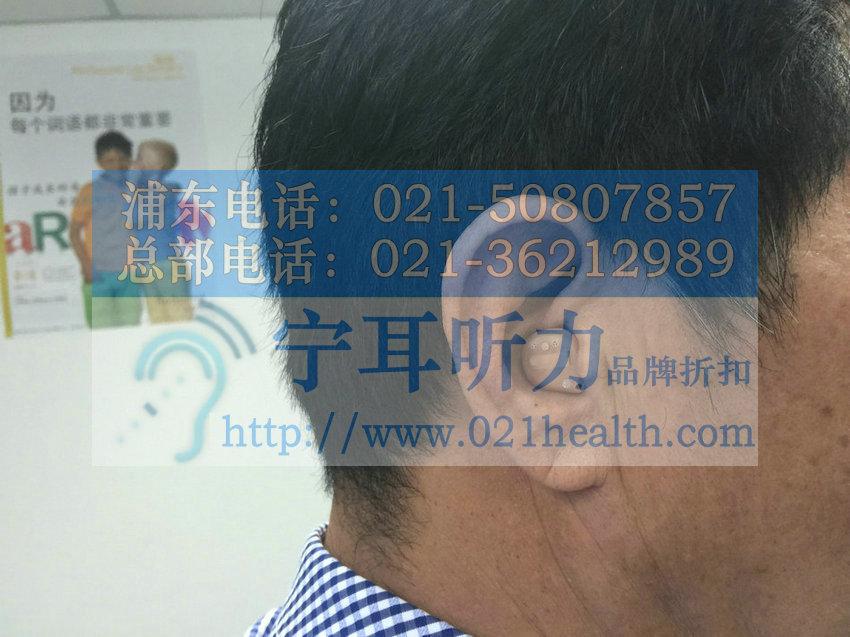 上海加拿大助听器折扣店