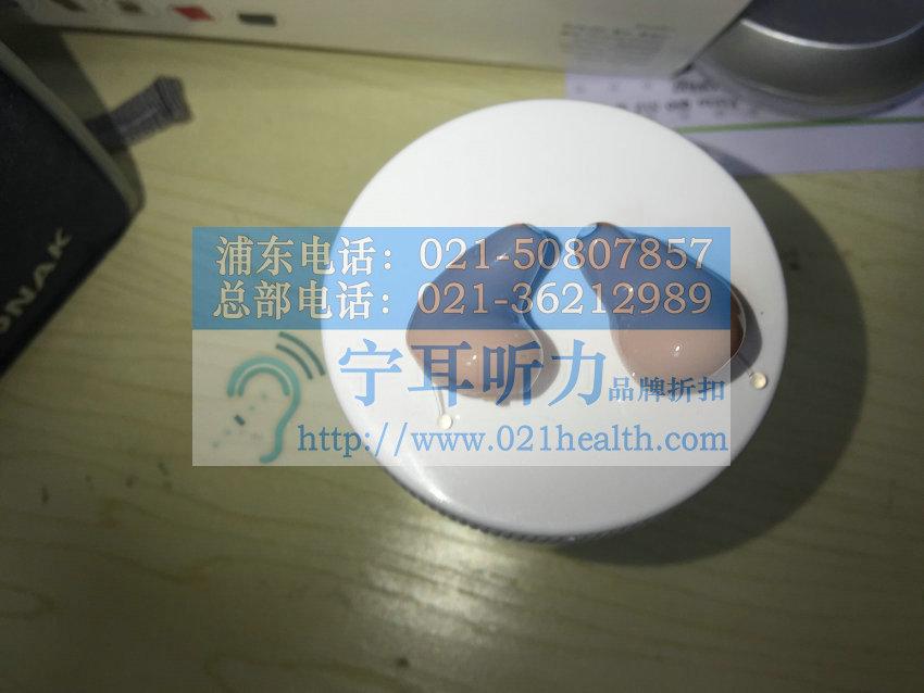 上海澳大利亚助听器多少钱