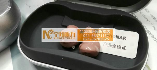 上海爱可声助听器价格表