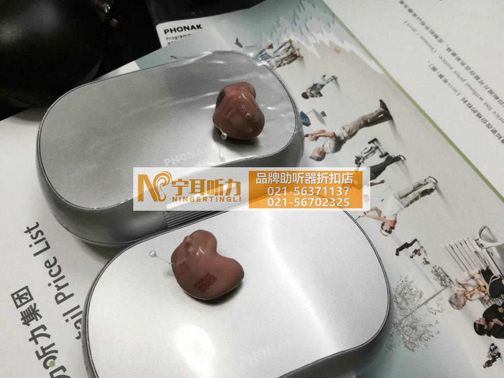 上海瑞士助听器多少钱