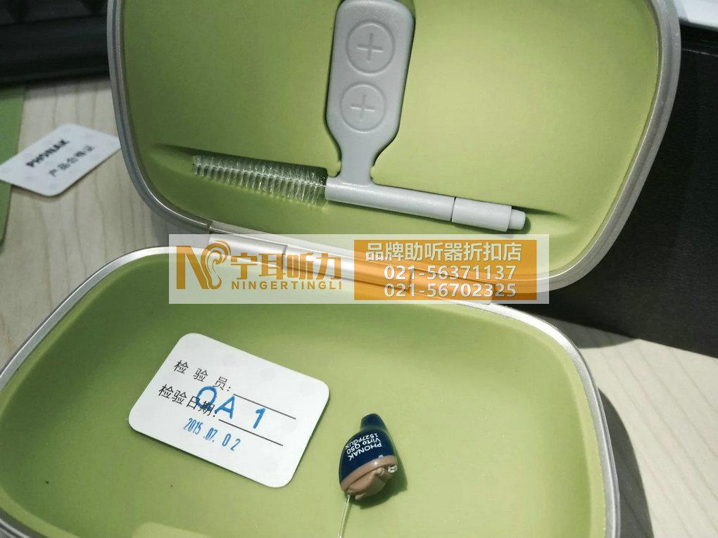 上海黄浦助听器多少钱
