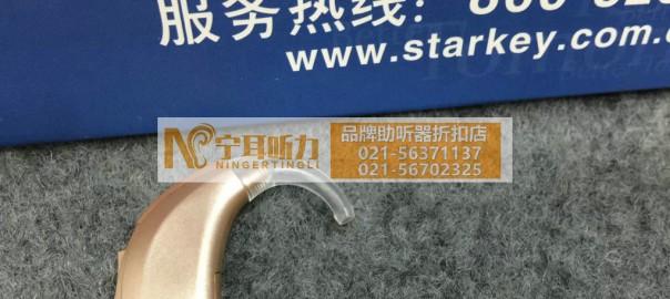 上海馨尔康助听器多少钱