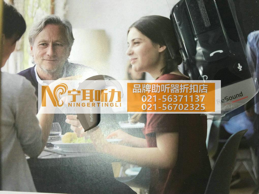 上海丹麦助听器价格