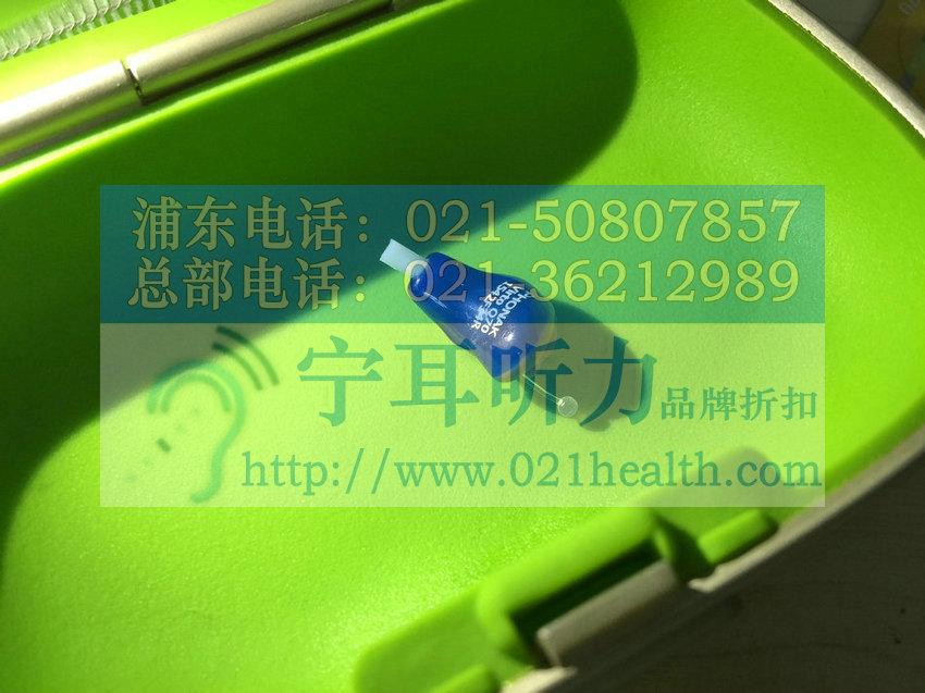 上海丽声助听器折扣店
