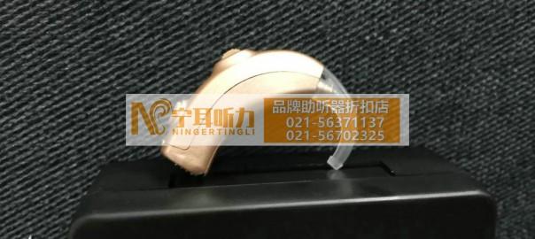 上海松江助听器价格表