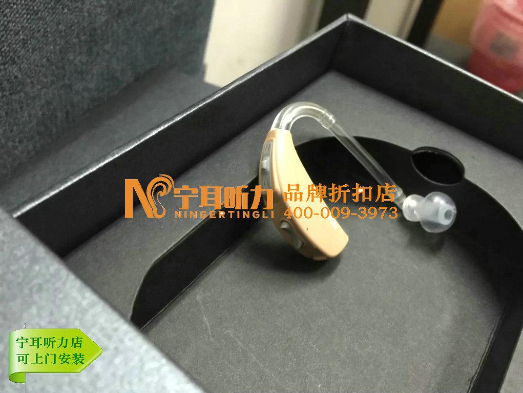 上海助听器折扣店