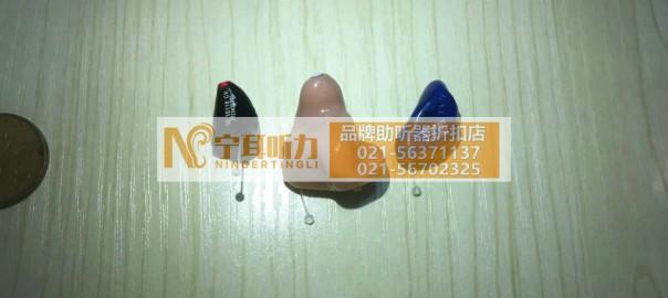 上海崇明助听器多少钱