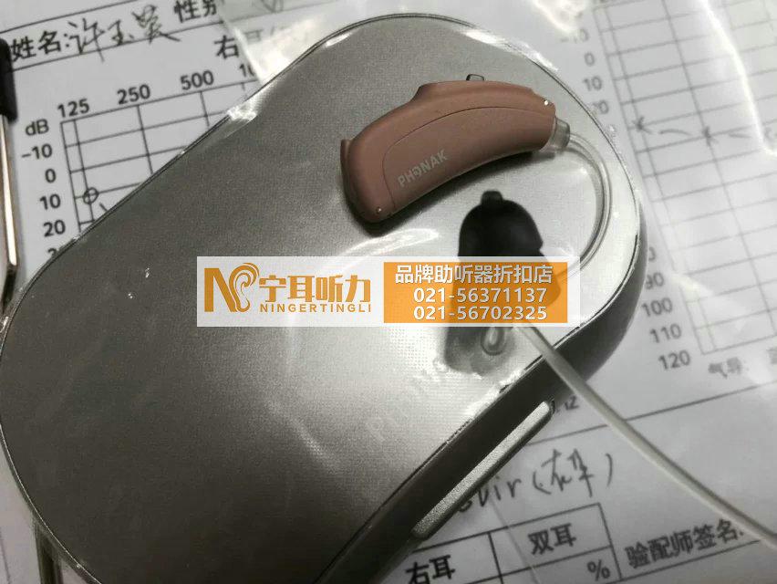 上海中德助听器专卖店