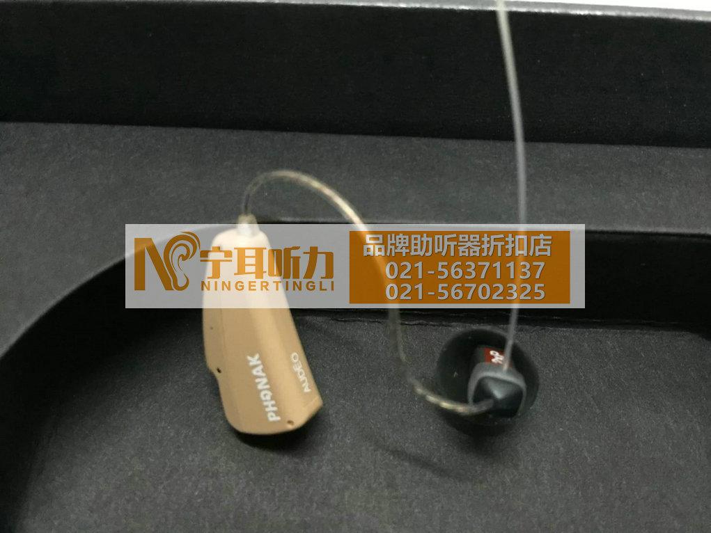 上海闸北助听器多少钱