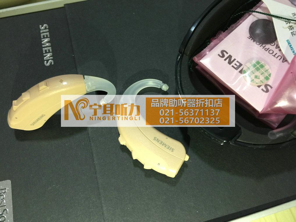 上海中德助听器门店