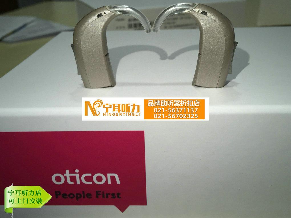 上海助听器多少钱