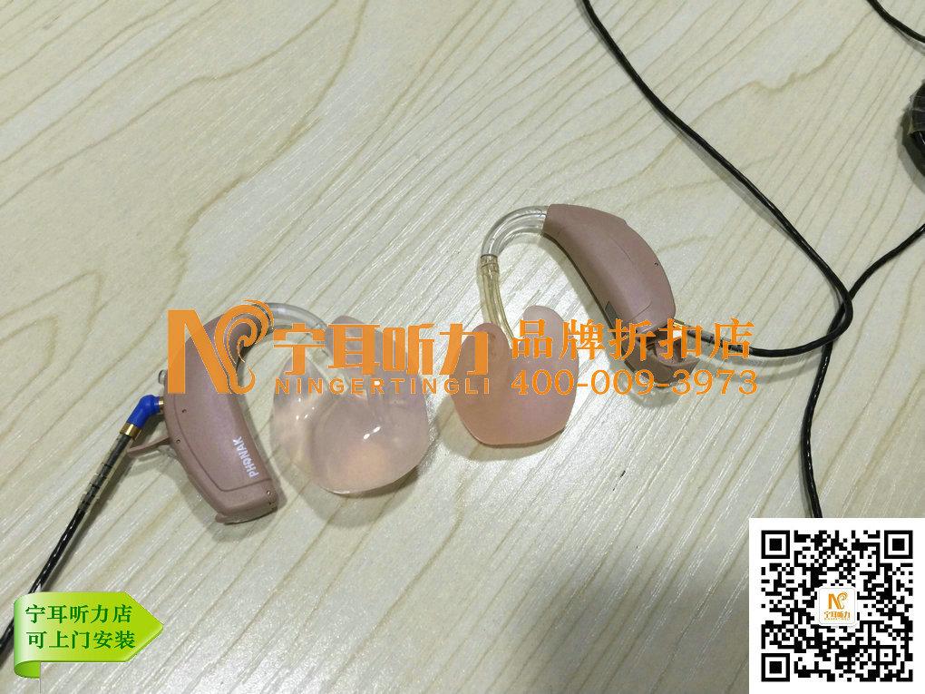 上海斯达克助听器折扣店怎么联系