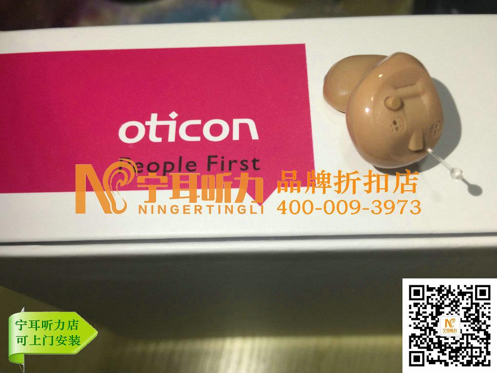 上海助听器验配机构