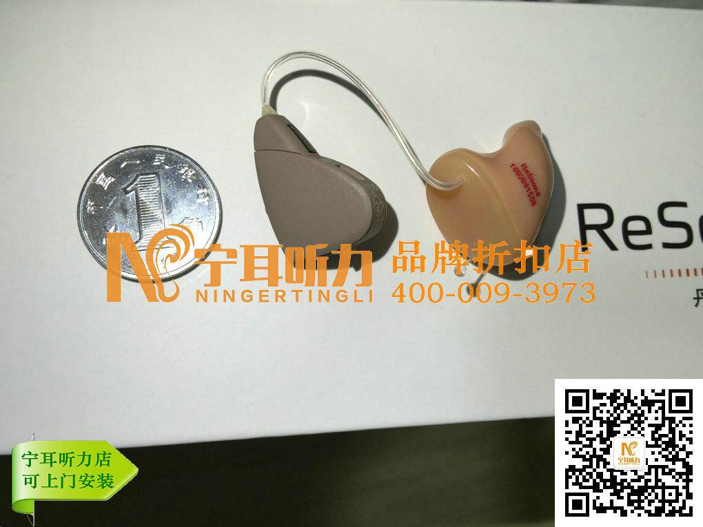 上海嘉定助听器哪买便宜