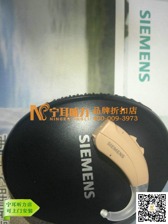 上海助听器专卖店惊喜价1折起