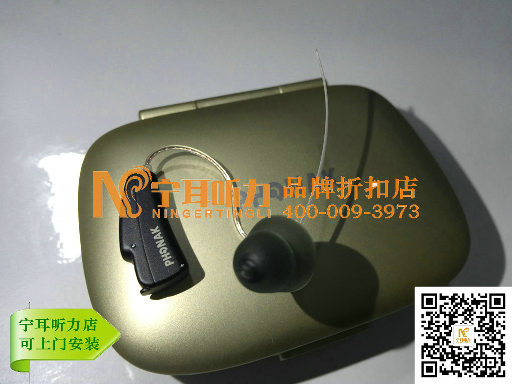 上海嘉定助听器折扣专卖店/宁耳