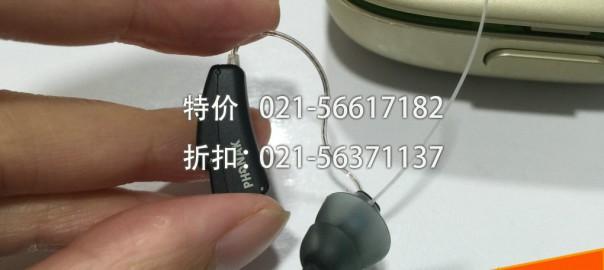 迎元旦上海嘉定老年人助听器让利优惠