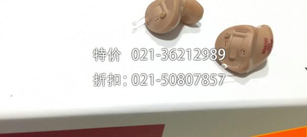 上海长宁周边助听器打折啦价格超低