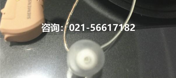 峰力锂航系列微版充电型耳背式助听器B70-R xUP价格多少,宁耳低价
