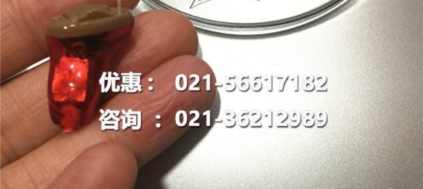 斯达克尊享红玫iQ助听器全新升级 多少钱/宁耳听力