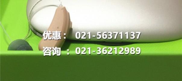 斯达克爱风iQ i2400瑞克RIC助听器多少钱/宁耳