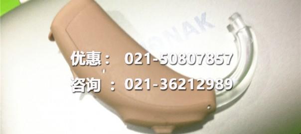 峰力时光系列助听器Vitus+ BTE-UP价格/宁耳打折