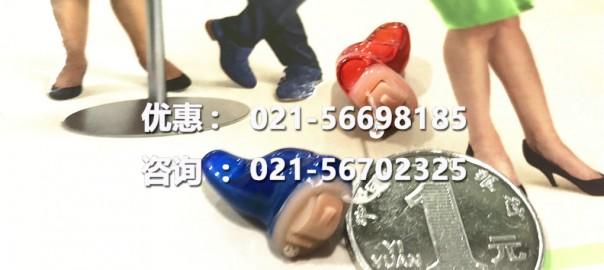 峰力时光系列助听器Vitus+ ITE-312报价/宁耳真便宜